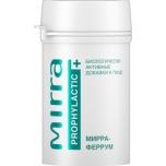 Mirra Ferrum - raua ja vitamiinide biokompleks, B1, B2, B6, foolhappe, C vitamiin, hästiomastatav raud - 40tbl - toidulisand
