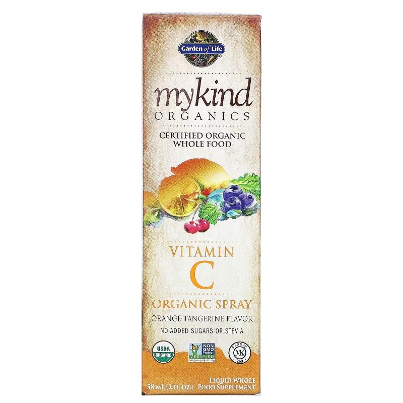 Vitamin C Spray Orange Tangerine lastele  - Vitamiin C sprei, apelsini mandariini maitseline - 58ml - toidulisand