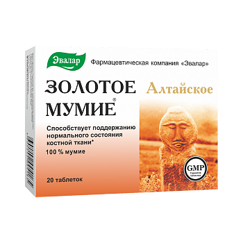 Evalar Altai kuldne mumio.png