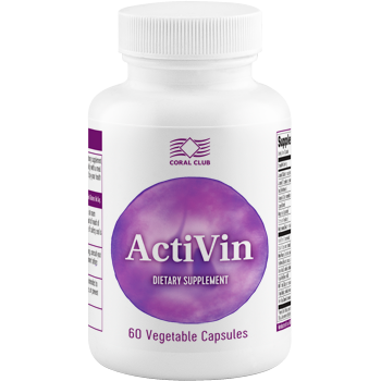 Activin_175cc_350x350.png
