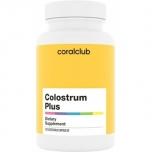 Colostrum Plus - ternespiim, viiruste antikehad, tugev kaitse ja taastamine, lapse kasv, - 120tbl - toidulisand