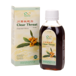 Green Nature Clear Throat - kurgusiirup - 150ml - toidulisand