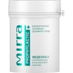 Mirra Medella 2 – rahu ja taskaal, normaalne uni - 50tbl - toidulisand